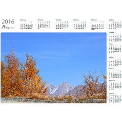 Highlands view - Year Calendar