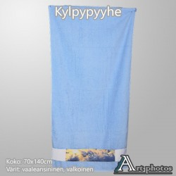 Customized Photo Bath Towel