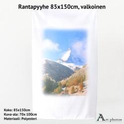 Pyyheliina 85x150cm omalla kuvalla