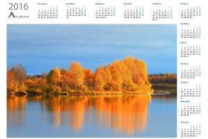 Autumn colours vuosikalenterit  - Northern Art Photos | Kattava valikoima laadukkaita vuosikalentereita