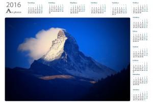 Vuoret ja tunturit vuosikalenterit  - Northern Art Photos | Kattava valikoima laadukkaita vuosikalentereita